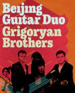 Beijing Guitar Duo & The Grigoryan Brothers